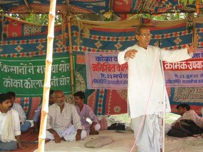 Prof. Banwarilal Sharma